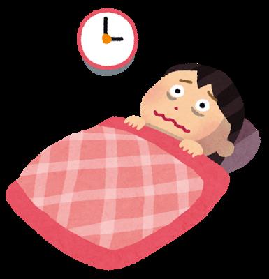 ストレスで不眠の女性