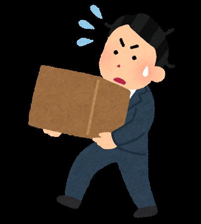重い荷物を運ぶ会社員