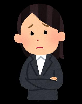 転職に悩む女性会社員