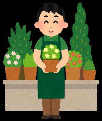 園芸コーナーの店員