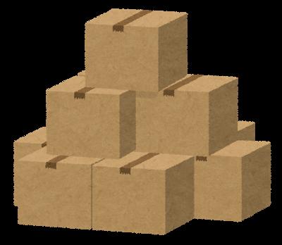 山積みのダンボール箱