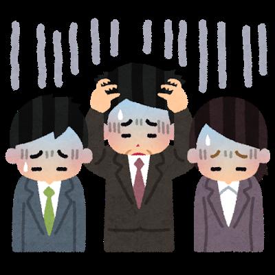 落ち込む会社員たち