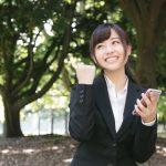 20代フリーターが最短1ヶ月で東京で就職する方法
